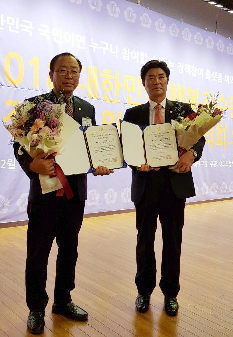 [크기변환]박성재, 김경현 무안군의원, 2018 대한민국 지방자치평가 의정대상 수상.jpg