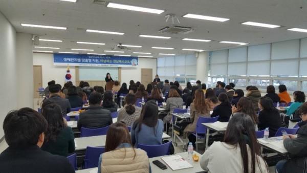 [크기변환]2019전남특수교육설명회사진2.jpg