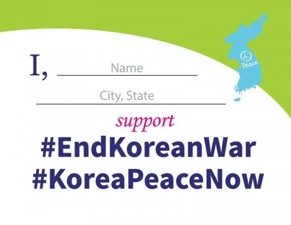 [크기변환]EndKoreanWar_Sign.jpg