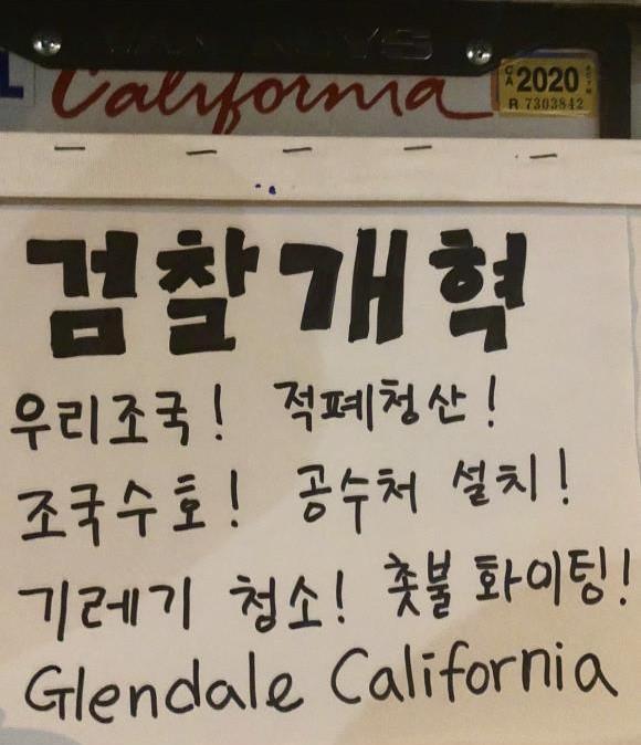 [크기변환]글렌데일-캘리포니아.jpg