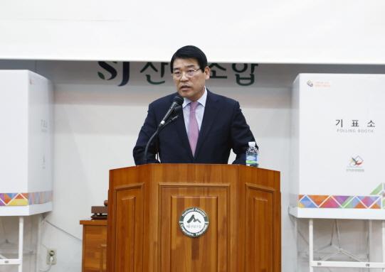 [크기변환]최창호 산림조합중앙회장 당선인.jpg