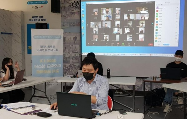 [크기변환]전주형 창의교육 야호학교, 온라인으로 '출발' (2).jpg