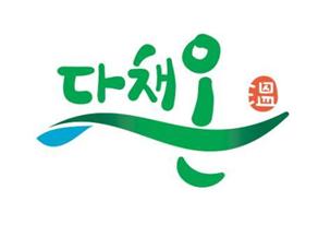 충북 다채온 어울림 마당 서울서 펼쳐