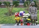 LA 타임스, 미국 법원 소녀상 철거 소송 기각 보도