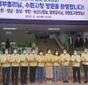 최형식 담양군수, 유은혜 부총리와 간담회 참석 … '학교 방역' 논의