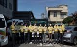 대구시설공단, 코로나19 확산예방 위한 마스크 쓰GO 운동 캠페인