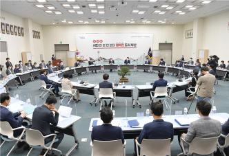 박형준 부산시장, 구청장‧군수와 협치 첫 일성'코로나19 위기 조속 극복!!'