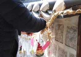 서울시 북촌문화센터, 비대면 대보름 맞이'달집태우기 체험'운영