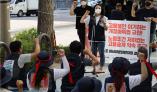 아시아문화원 노조, 250명 전원 고용승계 약속 촉구 결의대회