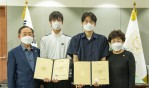 고흥군의회, 전남시군의장협의회 인재육성 장학금 전달