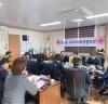 무안군 운남면 지사협, 2020년 지역특화사업 발굴 등 논의
