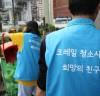 서울시-한국철도, 서울역 노숙인에 일자리 제공…자활 이끈다