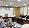 진도군, 정부 공모사업 대응 보고회