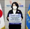 전남도의회 윤명희 의원, '자치분권 기대해 챌린지' 동참