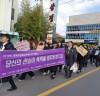 담양군, 폭력 없는 안전한 담양 만들기 캠페인 펼쳐