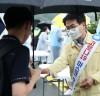 강진군청소년참여기구 '코로나19 예방' 캠페인