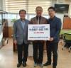 무안군 청계중앙교회, 희망2020 나눔캠페인 이웃돕기 성금 100만원 기탁