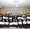 무안군, 제1기 도시재생대학 수료식 개최